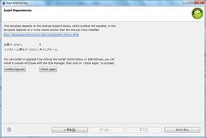 Install_dependencies
