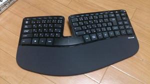 Ms_ergonomics_keyboarc_2